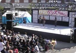 九州国際大学 第52回橘祭