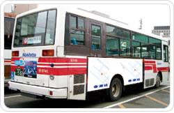 ハーフラッピングバス